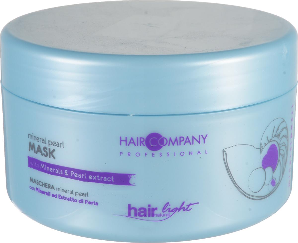Hair Company Маска для волос с минералами и экстрактом жемчуга Professional Light Mineral Pearl Mask 500 мл255916Маска подходит для всех типов волос. Великолепно питает и совершенно не утяжеляет локоны. Ваши волосы будут послушными и блестящими по всей длине. Особенности продукта: Состав богат питательными веществами Волосы более объёмные и сияющие Дарит сбалансированное питание, от корней до самых кончиков Высокая концентрация минералов глубоко питает волосы и кожу головы Восстанавливает естественный баланс влаги и структуру волос. Экстракт жемчуга мгновенно делает волосы шелковистыми и дарит им экстра-сияние Результат применения – послушные, сияющие волосы, которые легко расчёсываются!