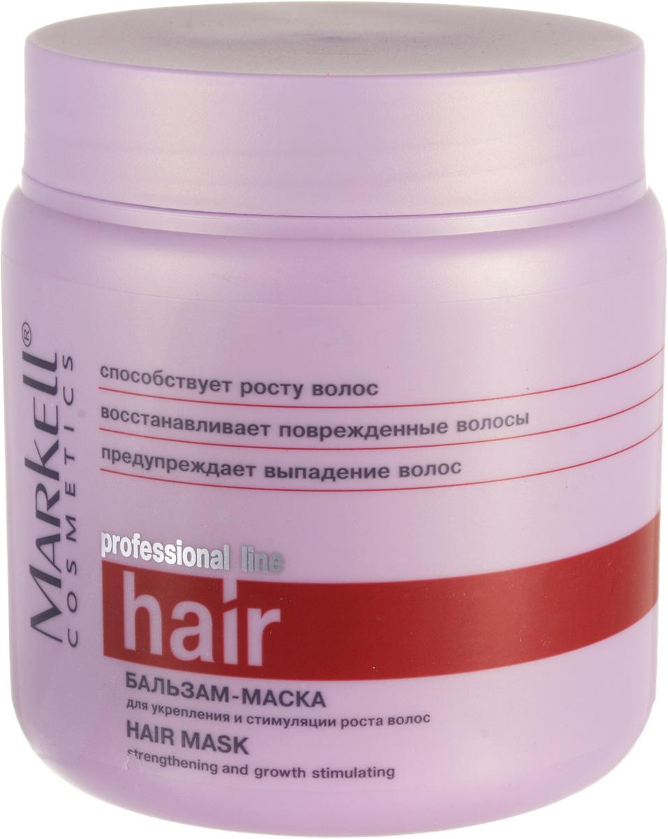 Markell Бальзам-маска Professional Hair Line для укрепления и стимуляции роста волос, 500 мл7751Бальзам-маска с инновационным комплексом для интенсивного восстановления и укрепления ослабленных волос. Активные компоненты способствуют укреплению волосяной луковицы и стимулируют активный рост волос. - восстанавливает поврежденные волосы- предупреждает выпадение волос- способствует росту волос