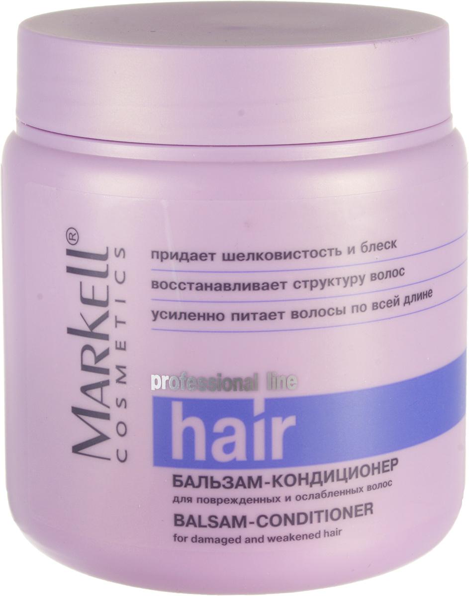 Markell Бальзам-кондиционер Professional Hair Line для поврежденных и ослабленных волос, 500 мл7713Профессиональный бальзам-кондиционер для интенсивного ухода за поврежденными и ослабленными волосами. Моментально восполняет недостаток влаги, возвращает сухие, ломкие и слабые волосы к жизни, наполняя их энергией и здоровым сиянием.- усиленно питает волосы по всей длине- восстанавливает структуру волос- придает шелковистость и блеск
