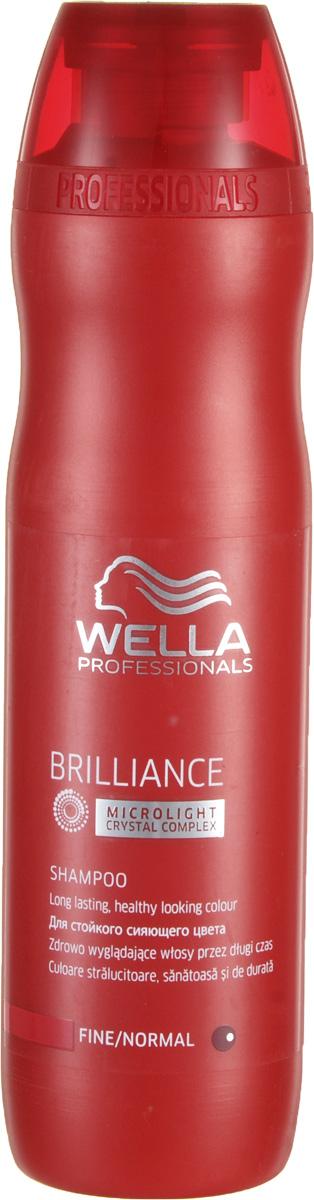 Wella Шампунь Brilliance Line для окрашенных нормальных и тонких волос, 250 мл115760Шампунь Wella для окрашенных нормальных и тонких волос отлично тонизирует волосы и очищает их. Он имеет легкую формулу и насыщенную текстуру, благодаря чему равномерно распределяется по волосам, придавая сияющий блеск и яркость. Шампунь прекрасно защищает волосы от негативного воздействия окружающей среды, обеспечивает после окрашивания оптимальный уровень рН, смягчает и успокаивает кожу головы, поддерживает оптимальный водный баланс. Шампунь действует как антиоксидант, стимулирует рост волос, возвращает им упругость и силу, они становятся яркими и блестящими.Результат: с шампунем для окрашенных нормальных и тонких волос вы продлите блеск и сияние цвета, сделаете волосы более мягкими и послушными.В состав входят: бриллиантовая пыльца, Витамин Е, глиоксиловая кислота, экстракт орхидеи.