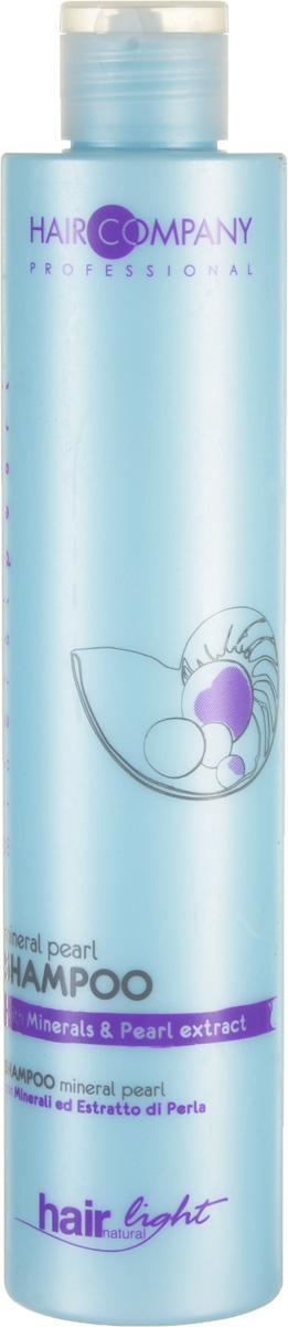 Hair Company Шампунь для волос с минералами и экстрактом жемчуга Professional Light Mineral Pearl Shampoo 250 мл поло c p company c p company cp001emqbx64