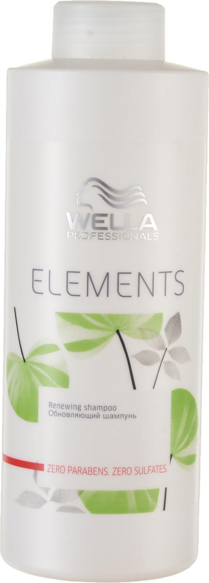 Wella Обновляющий шампунь Professionals Elements, 1000 мл (бессульфатный)81466019Новая натуральная линия ухаживающих средств по комплексному уходу за волосами. В составе нет парабенов и сульфатов. Восстанавливает и укрепляет естественные силы волос, усиляет изнутри. Имеет мягкую приятную консистенцию, что упрощает нанесение и распределение средства по поверхности волос. Обладает легким и приятным ароматом зеленого базилика, кедра, мускуса, водяной лилии. Защищает кератин волос от повреждений.
