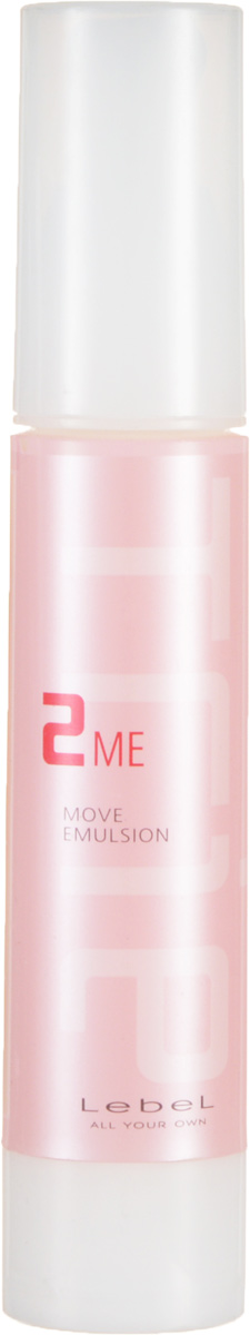 Lebel Trie Эмульсия для волос Move Emulsion 2 50 г1704лпЭмульсия для волос Lebel Trie Move Emulsion:Предназначена для придания пластичности и гладкости. Обладает увлажняющим эффектом. Придаёт волосам блеск. Обладает антиоксидативным свойством. Защищает от негативных факторов окружающей среды. SPF 10