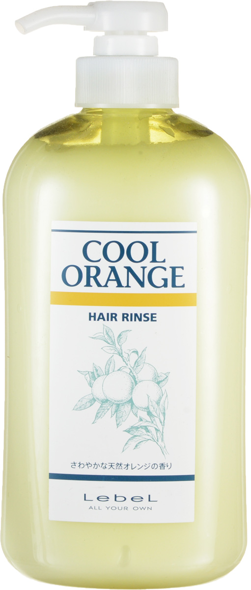 Lebel Cool Orange Бальзам-ополаскиватель Холодный Апельсин Hair Rinse 600 мл