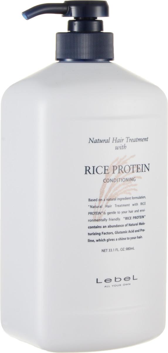 Lebel Natural Восстанавливающая маска для волос с протеинами риса Hair Soap Treatment Rice Protein 980 г