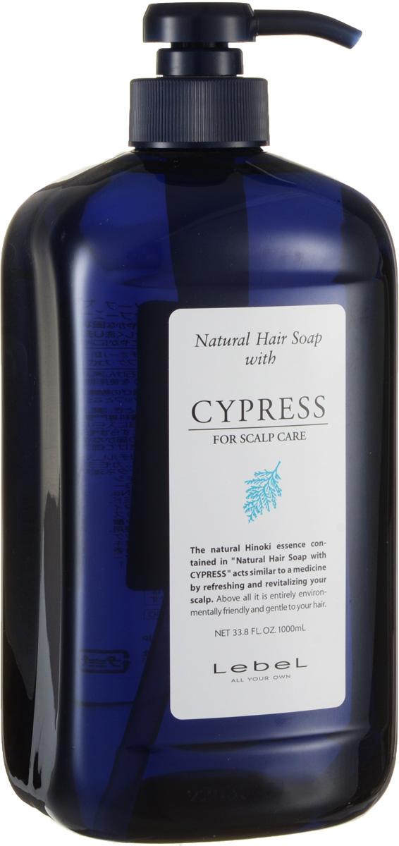 Lebel Natural Hair Шампунь с хиноки (японский кипарис) Soap Treatment Shampoo Cypress, 1000 мл