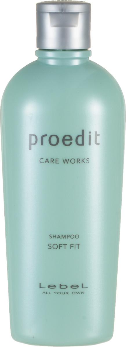 Lebel Proedit Care Шампунь для жестких и непослушных волос Works Soft Fit Shampoo 300 мл3013лпУвлажняющий шампунь для жестких и непослушных волос Lebel Proedit Care Works: Мягко и эффективно очищает волосы и кожу головы. Нормализует уровень влаги в волосах. Нейтрализует остатки производных после химического воздействия. Смягчает волосы. SPF 10.