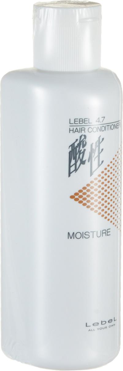 Lebel 4.7 Moisture Кондиционер для волос Жемчужный 4,7 Conditioner 250 мл0425лпКондиционер для волос «Жемчужный 4,7» Lebel:Глубоко увлажняет волосы Придаёт волосам благородный блеск и эластичность Устраняет «пушистость» волос, улучшает расчесываемость Обладает антистатическим действием Способствует сохранению цвета окрашенных волос Улучшает внешний вид волос (маскирует повреждения) Защищает от негативных факторов окружающей среды Защищает от УФ (SPF 15) Активные ингредиенты: Жемчужный мох - придает волосам блеск и эластичность, Экстракт протеинов жемчуга - придает волосам гибкость и упругость, маскирует повреждения, Экстракт из морских водорослей – глубоко увлажняет кожу головы и волосы, Экстракт дрожжей - содержит большое количество витамина В, оздоравливает волосы.
