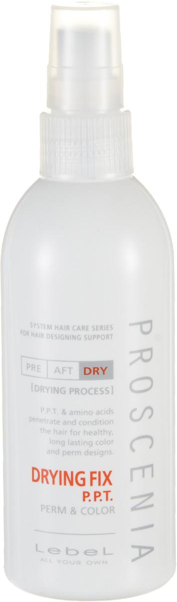 Lebel Proscenia Термальный лосьон Drying Fix 200 мл0410лп«Термальный» лосьон для облегчения расчесывания волос:Облегчает укладку Обеспечивает защиту от термического воздействия Устраняет сухость и ломкость волосПридает шелковистость и блеск Снимает статику Защищает от воздействия УФ-лучей (SPF 15)Идеально подходит для ухода за волосами после любого химического воздействия.