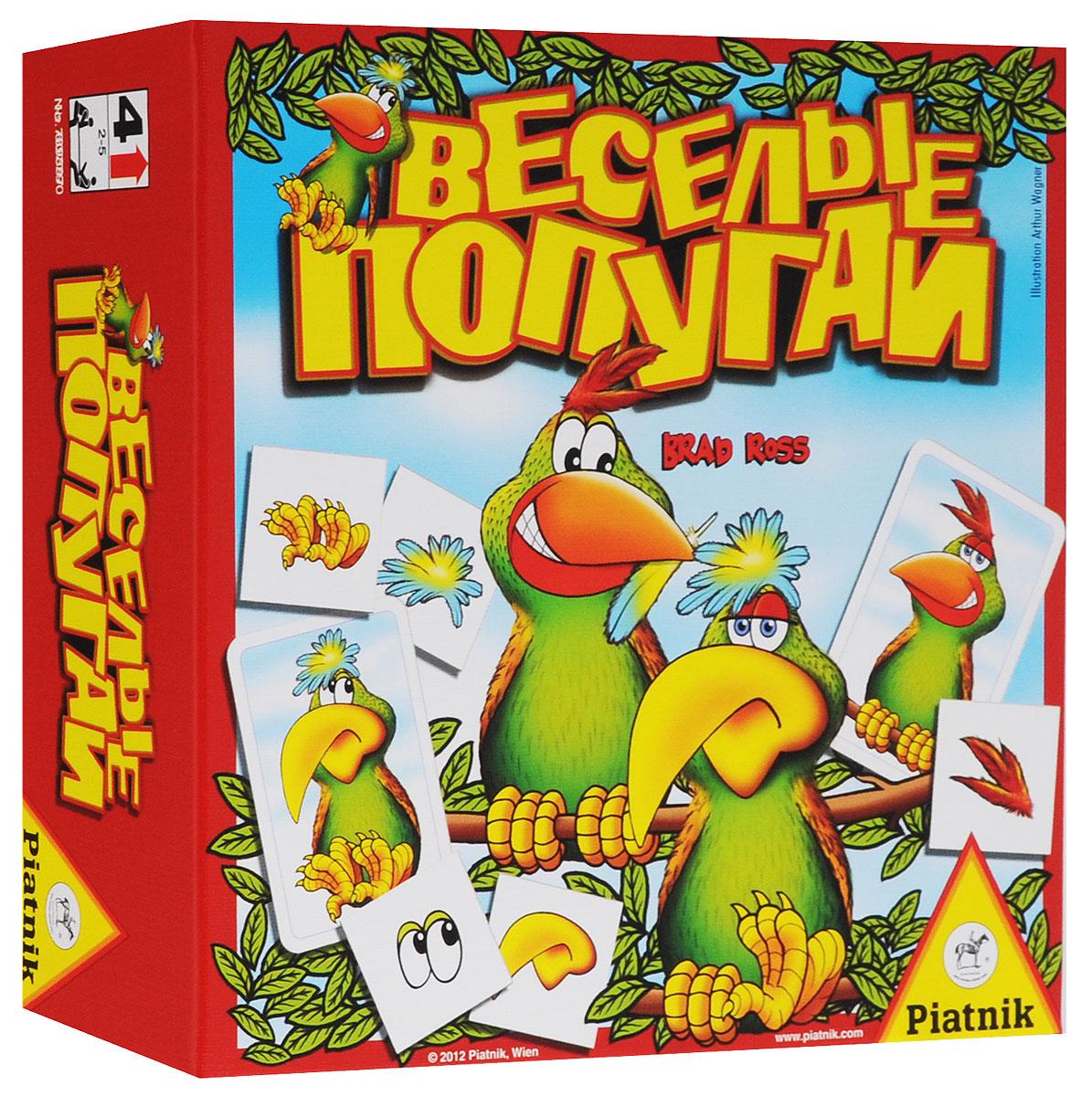 Piatnik Обучающая игра Веселые попугаи мерцающий песок попугаи