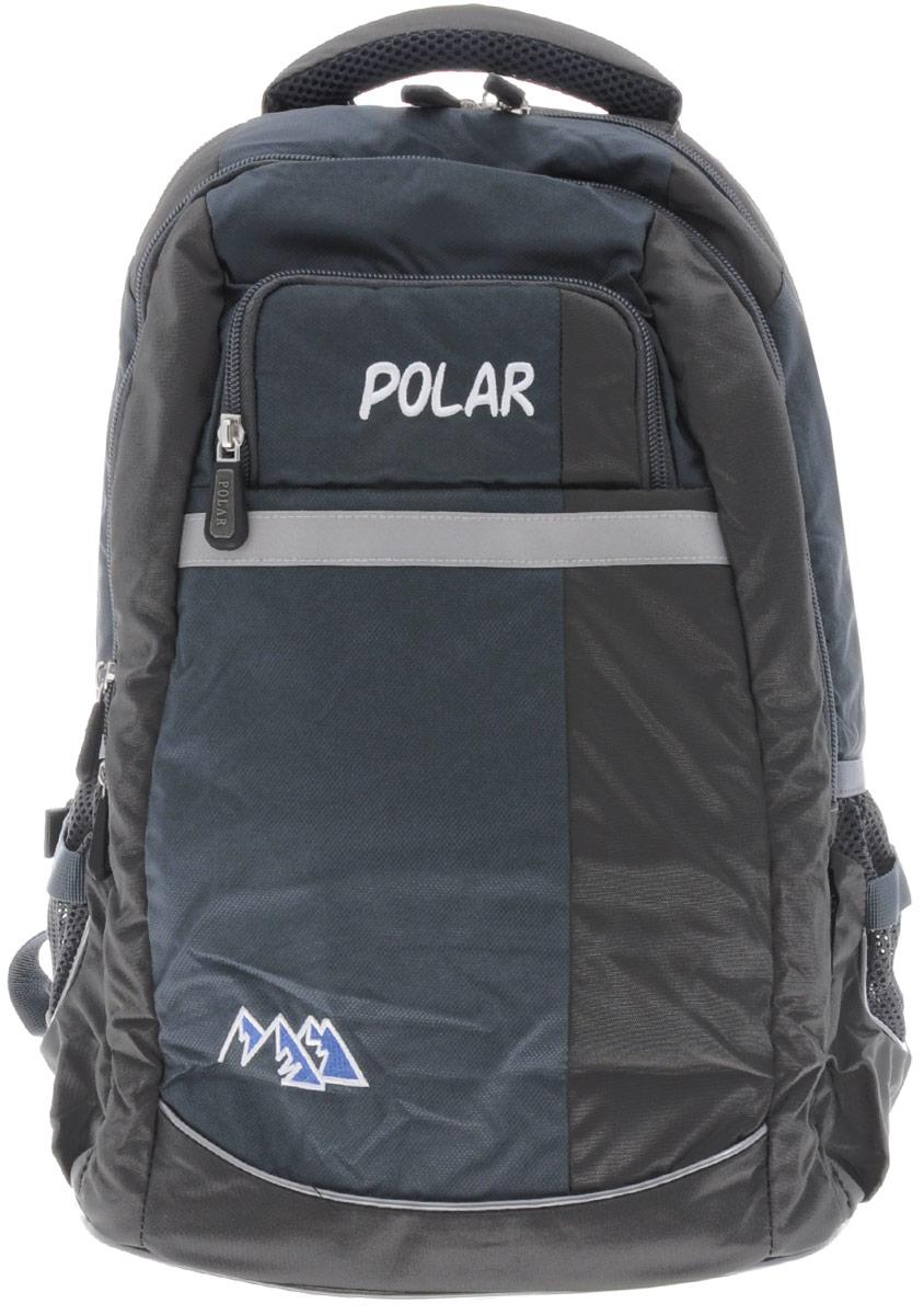 Рюкзак детский городской Polar, 26 л, цвет: серый. П220-06 рюкзак polar polar po001buawnf9