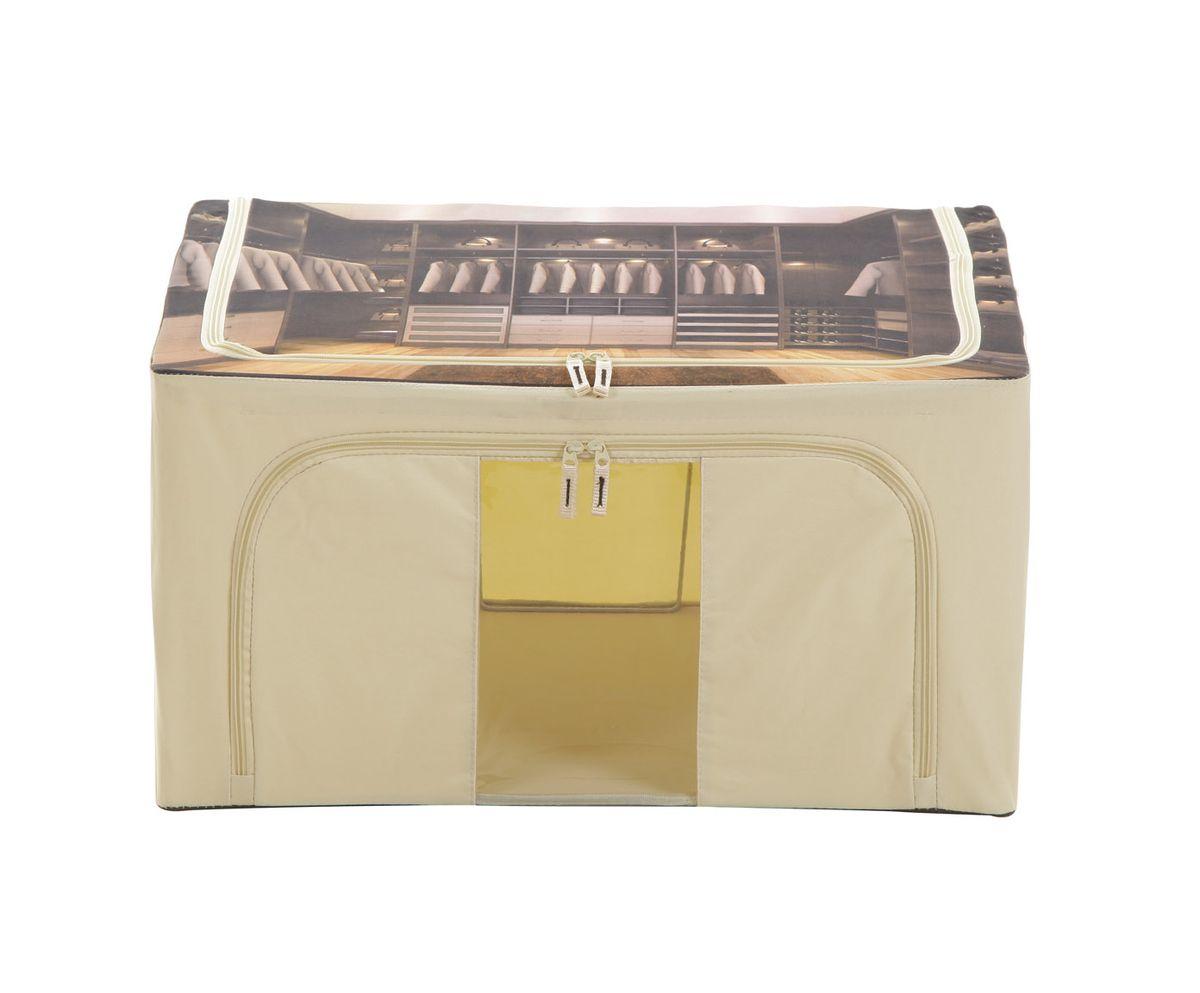 Кофр для хранения HomeMaster, с металлическим каркасом, цвет: бежевый, 60 х 42 х 32 см вешалка напольная homemaster телескопическая 79 х 42 см высота 93 160 см