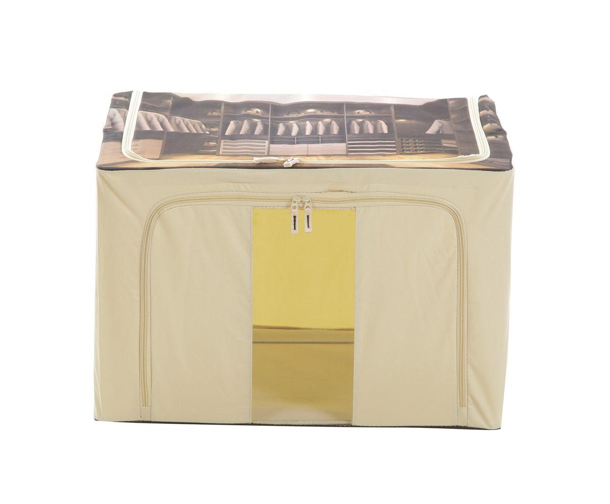 Кофр для хранения HomeMaster, с металлическим каркасом, цвет: бежевый, 60 х 42 х 40 см вешалка напольная homemaster телескопическая 79 х 42 см высота 93 160 см
