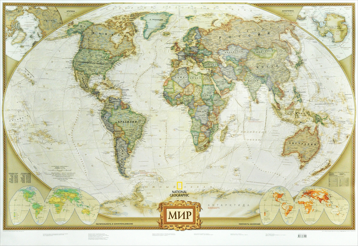 Карта мира гаджет стиральная карта мира megamind русский язык black м3196