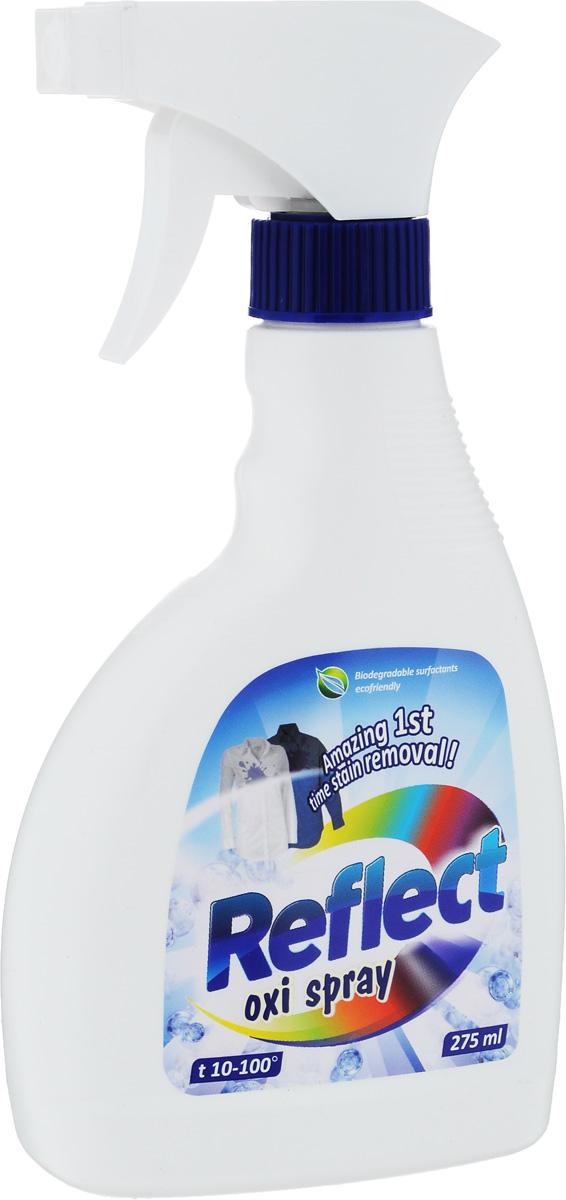 Спрей-пятновыводитель Reflect Oxi, для обработки вещей перед стиркой, кислородный, 275 мл пятновыводитель для цветного белья lotta oxi кислородный 750 г