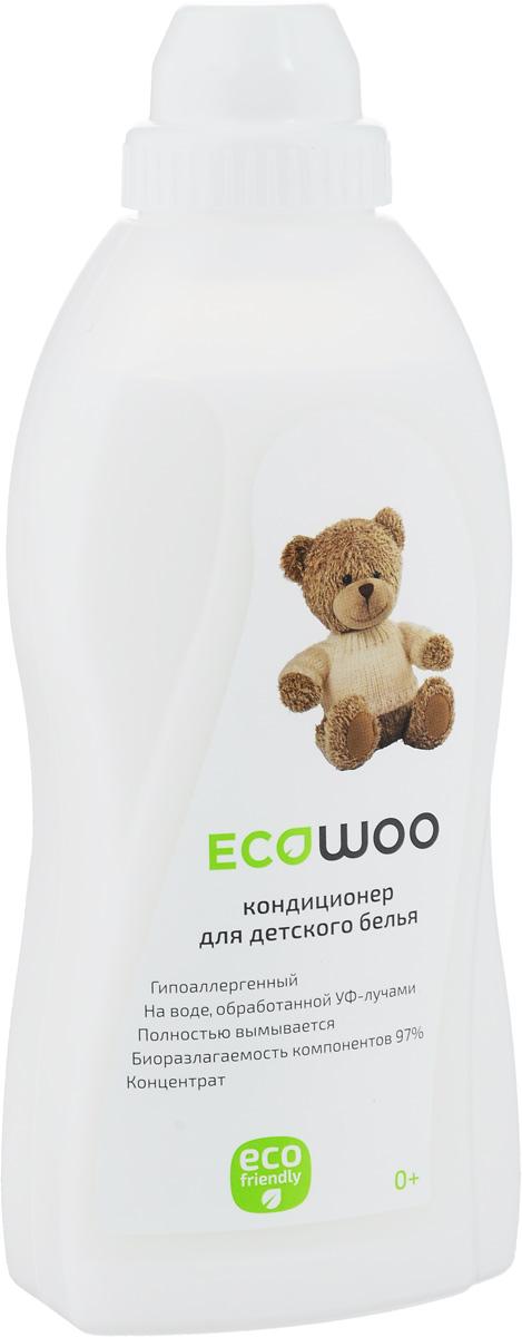 Кондиционер-ополаскиватель для детского белья EcoWoo, 700 млЕ096274Деликатный кондиционер-ополаскиватель EcoWoo предназначен для белья малышей с первых дней жизни. Используется для смягчения и уменьшения износа детской одежды и белья из всех видов тканей. Сохраняет яркость красок. Облегчает глаженье белья. Тонкий гипоаллергенный аромат не раздражает чувствительное детское обоняние. Деликатный кондиционер-ополаскиватель EcoWoo рекомендован не только для детей, но и для взрослых с чувствительной кожей, склонной к аллергии и раздражению. Экологически безопасен для вас и вашего дома.Подходит как для ручной стирки, так и для стиральных машин любого типа. Товар сертифицирован.