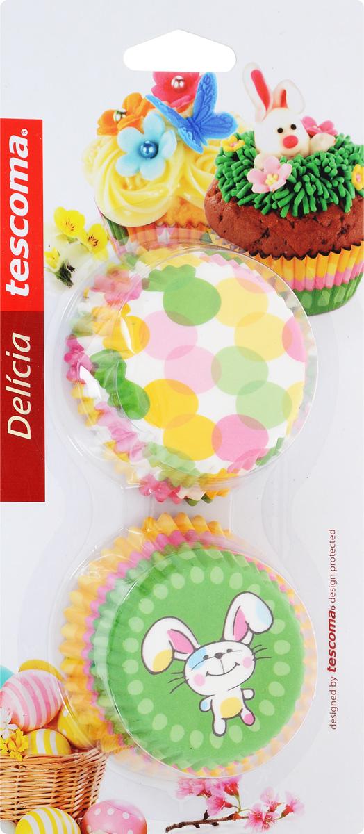 Набор форм для выпечки Delicia. Весна, диаметр 6 см, 60 шт противень для выпечки tescoma delicia 46 x 30см 623014