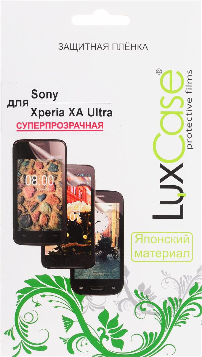 LuxCase защитная пленка для Sony Xperia XA Ultra, суперпрозрачная88353Защитная пленка LuxCase для Sony Xperia XA Ultra сохраняет экран смартфона гладким и предотвращает появление на нем царапин и потертостей. Структура пленки позволяет ей плотно удерживаться без помощи клеевых составов и выравнивать поверхность при небольших механических воздействиях. Пленка практически незаметна на экране смартфона и сохраняет все характеристики цветопередачи и чувствительности сенсора.