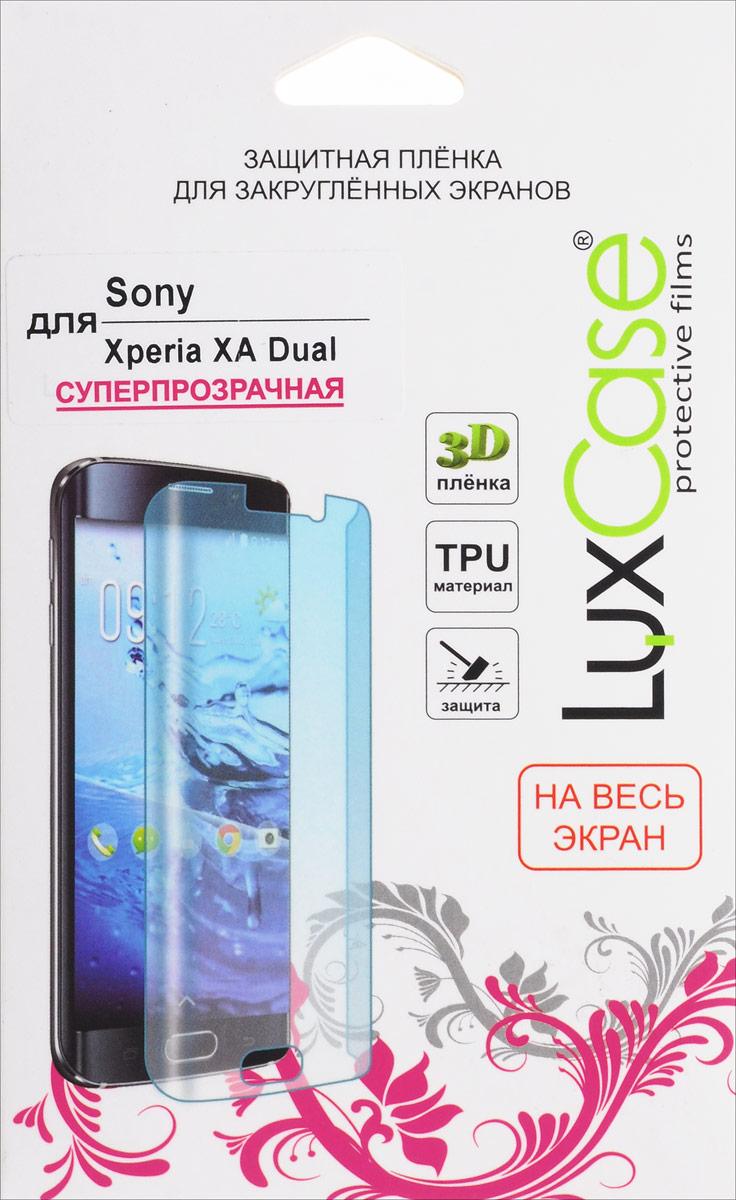 LuxCase защитная пленка для Sony Xperia XA Dual, суперпрозрачная88352Защитная пленка Sony Xperia XA Dual сохраняет экран смартфона гладким и предотвращает появление на нем царапин и потертостей. Структура пленки позволяет ей плотно удерживаться без помощи клеевых составов и выравнивать поверхность при небольших механических воздействиях. Пленка практически незаметна на экране смартфона и сохраняет все характеристики цветопередачи и чувствительности сенсора. Защита закрывает только плоскую поверхность дисплея.