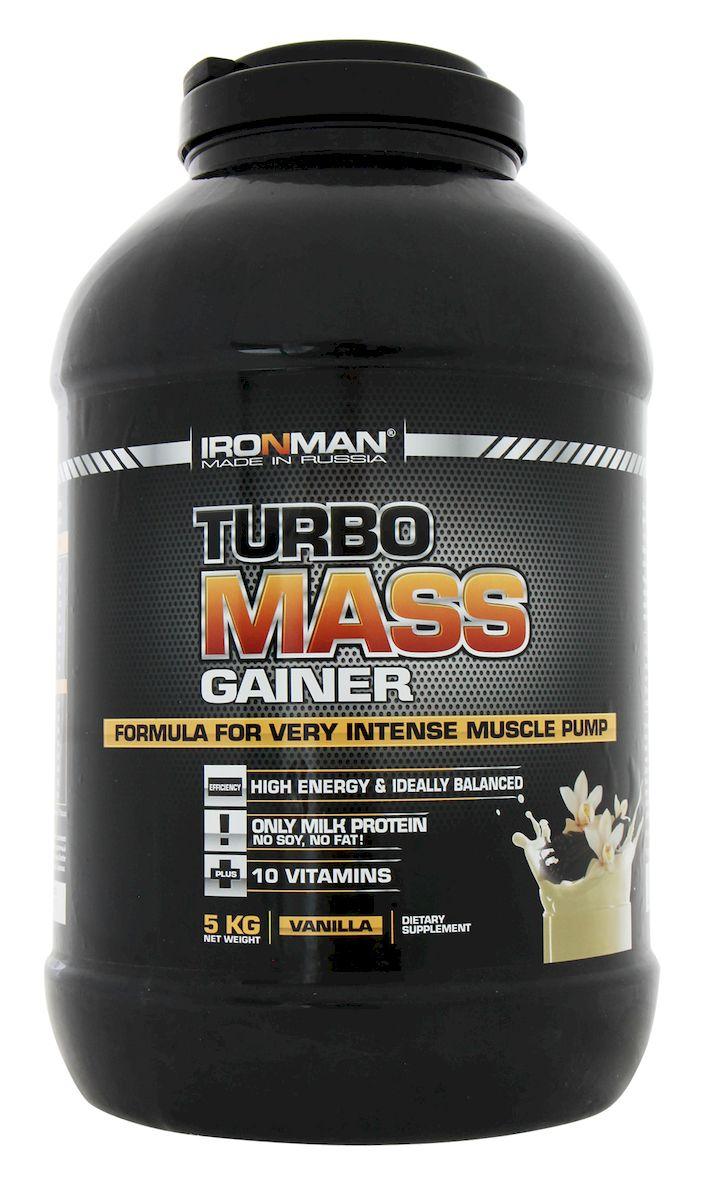 Гейнер Ironman Турбо Масс, ваниль, 5 кг гейнер турбо масс земляника ironman 700 гр