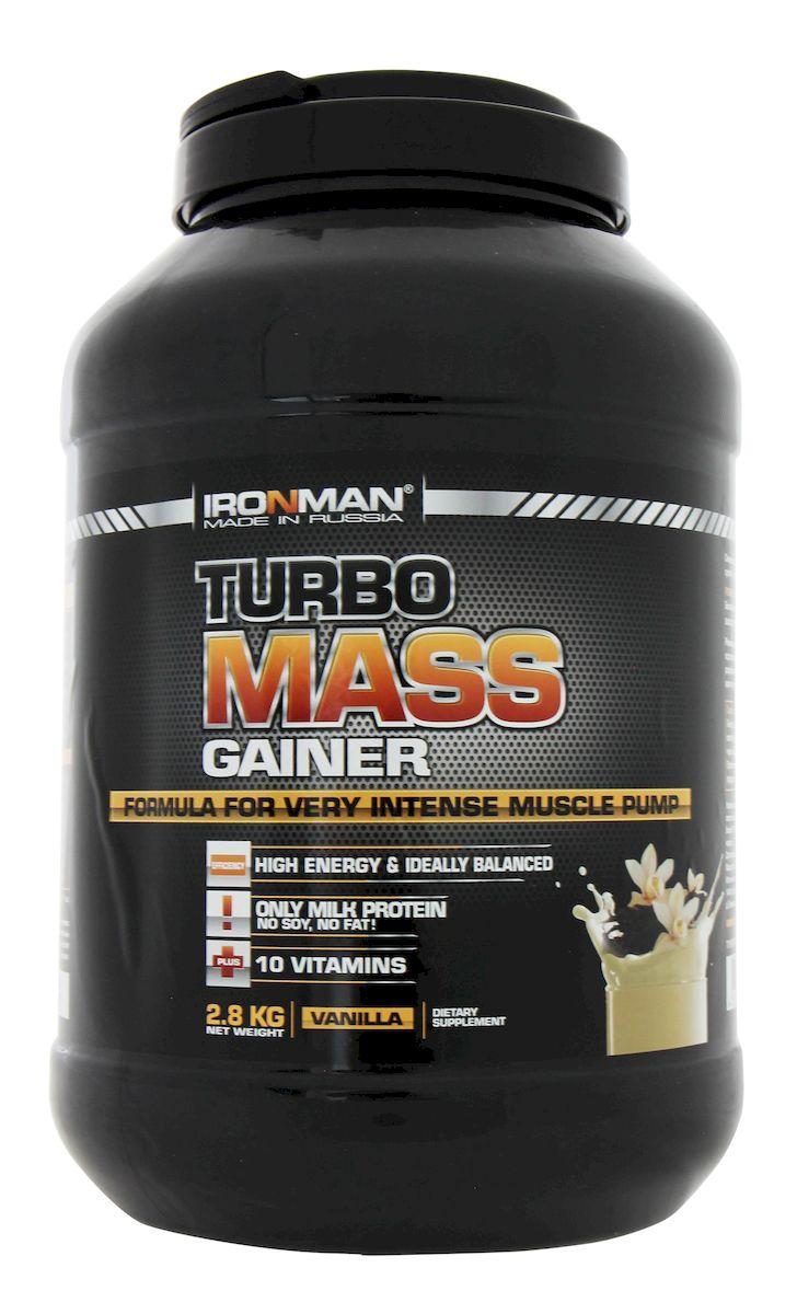 Гейнер Ironman Турбо Масс, ваниль, 2,8 кгNB01083Гейнер Ironman Турбо Масс - это базовый гейнер для наращивания мышечной массы. Белковая матрица основана исключительно на молочном и сывороточном белках и не содержит сои. Дополнительно продукт усилен 10 витаминами. Состав: концентрат сывороточного белка, концентрат молочного белка, мальтодекстрин, натуральный или идентичный натуральному ароматизатор, смесь витаминов, загуститель Texogum, сахароза, какао. Содержание питательных веществ в порции: 8 ст. ложек (100 г) с 300 мл воды или с 300 мл 3,2% молока: белок - 10,1 г (с водой), 16,1 г (с молоком), жиры - 2 г (с водой), жиры - 11,6 г (с молоком), углеводы - 84 г (с водой), углеводы - 100 г (с молоком), калории - 394 ккал (с водой), калории - 560 ккал (с молоком), витамин С - 50 мг, витамин В1 - 0,7 мг, витамин В6 - 0,9 мг, витамин Е - 4,9 мг, витамин В2 - 0,65 мг, витамин В12 - 0,4 мкг, витамин В3 - 5,8 мг, витамин Н - 0,05 мг, пантотеновая кислота - 3,5 мг, фолиевая кислота - 0,13 мг.Товар сертифицирован.Как повысить эффективность тренировок с помощью спортивного питания? Статья OZON Гид