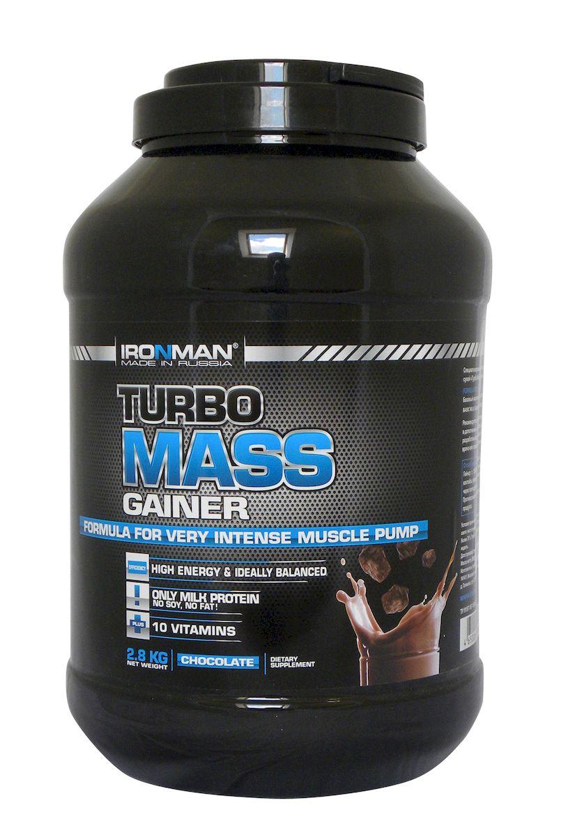 Гейнер Ironman Турбо Масс, шоколад, 2,8 кг гейнер ironman турбо масс ваниль 5 кг
