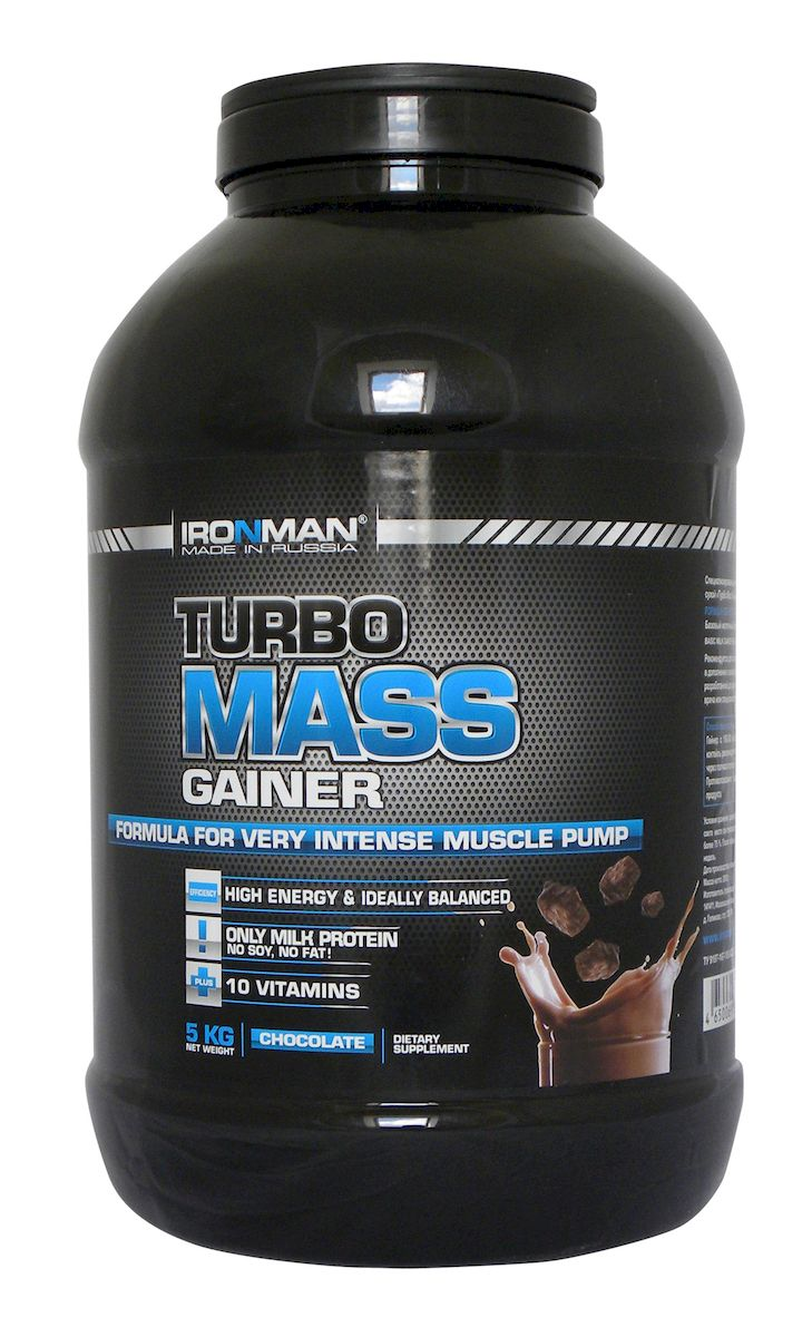 Гейнер Ironman Турбо Масс, шоколад, 5 кг гейнер турбо масс земляника ironman 700 гр