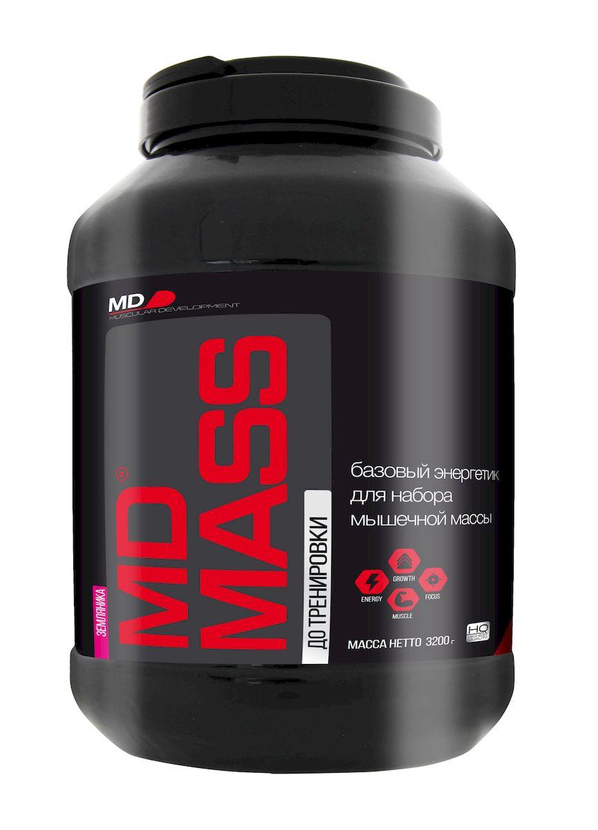 MD Энергетик Масс, 3,2 кг, лесная ягода4650069820765Базовый энергетик для набора мышечной массы MD Mass – формула для интенсивного набора сухой мышечной массы. MD Mass включает: Комплекс казеинатов молока, соевого и сывороточного белков, позволяющий сбалансировать аминокислотный профиль; смесь углеводов с пролонгированным временем расщепления; комплекс десяти витаминов; легкое смешивание без миксера;Состав: Белок 19 г на 10 столовых ложек (120г) с 400 мл воды, 31 г на 10 столовых ложек (120 г) с 400 мл 3% молока, углеводы 90 г на 10 столовых ложек (120г) с 400 мл воды, 109 г на 10 столовых ложек (120 г) с 400 мл 3% молока, Жир 4,2 г на 10 столовых ложек (120г) с 400 мл воды, 7,4 г 10 столовых ложек (120 г) с 400 мл 3% молока, калории 474 ккал на 10 столовых ложек (120г) с 400 мл воды, 707 ккал 10 столовых ложек (120 г) с 400 мл 3% молока, кальций 0,51 г на 10 столовых ложек (120г) с 400 мл воды, 0,87 г на 10 столовых ложек (120 г) с 400 мл 3% молока, магний 0,08 г на 10 столовых ложек (120г) с 400 мл воды, 0,13 г на 10 столовых ложек (120 г) с 400 мл 3% молока, натрий 250 мг на 10 столовых ложек (120г) с 400 мл воды, 450 мг 10 столовых ложек (120 г) с 400 мл 3% молока, калий 240 мг на 10 столовых ложек (120г) с 400 мл воды, 300 мг 10 столовых ложек (120 г) с 400 мл 3% молока,Фосфор 420 мг на 10 столовых ложек (120г) с 400 мл воды, 740мг на 10 столовых ложек (120 г) с 400 мл 3% молока. Добавленные витамины: Витамин C 79мг, витамин E 19,8мг, витамин B1 2,7мг, витамин B2 2,5мг, витамин B6 3,5мг, витамин B12 1,5мкг, витамин B3 23,5мг, витамин H 0,19мг, пантотеновая кислота 15,1мг, фолиевая кислота 0,53мг. Аминокислотный состав (на 100 г белка) Аланин 4230 мг, аргинин 4200 мг, аспарагиновая кислота 8070 мг, цистеин 670 мг, глютаминовая кислота 16570 мг, глицин 3870 мг,* гистидин 2130 мг, * изолейцин 4900 мг, * лейцин 6730 мг, * лизин 6170 мг, * метионин 1570 мг, * фенилаланин 3600 мг, пролин 6430 мг, серин 5930 мг.