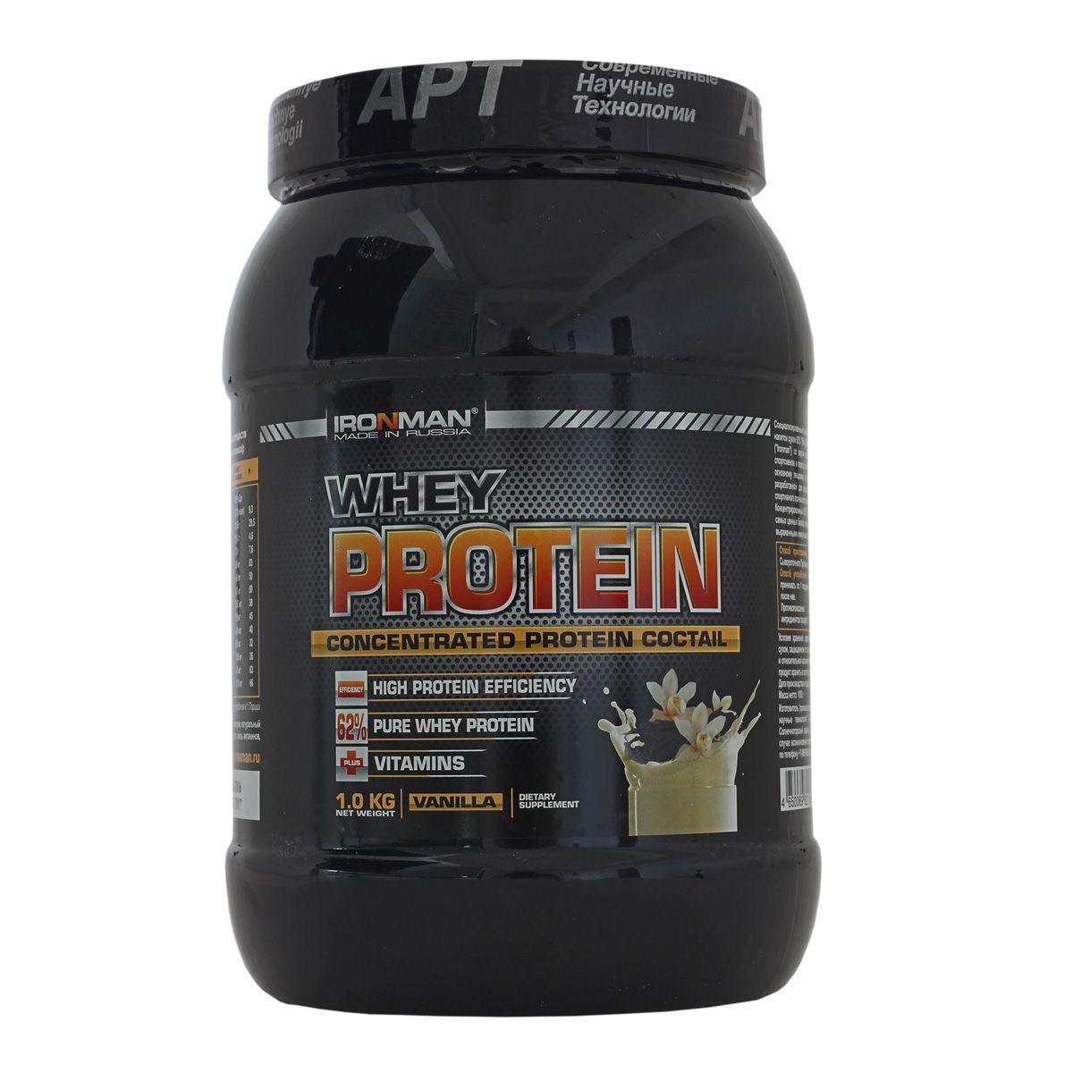 """Протеин Ironman """"Сывороточный протеин"""", ваниль, 1 кг"""