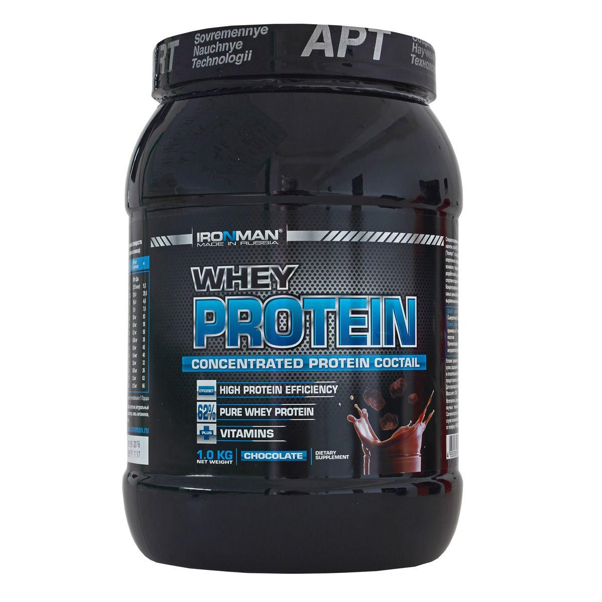 Протеин Ironman Сывороточный протеин, шоколад, 1 кг192586Сывороточный протеин - это концентрированный (62%) белок молочной сыворотки. Белок молочной сыворотки является наиболее легкоусвояемым и одним из самых ценных белков. По аминокислотному составу он наиболее близок к белку женского молока. В сравнении с казеином, он содержит в 4 раза больше цистеина и в 19 раз больше триптофана. Кроме того, белок молочной сыворотки обладает явно выраженными иммунными свойствами. Состав: концентрат сывороточного белка, аспартам, натуральный или идентичный натуральному ароматизатор, смесь витаминов, какао для вкуса шоколад, загуститель. Содержание питательных веществ в одной порции 25 г (2 ст. ложки)с водой: Белок 16 г, углеводы 7 г, жиры менее 1 г, калории 97 кКал. Содержание питательных веществ в одной порции 25 г (2 ст. ложки)с 200 мл 3,2% молока: Белок - 21,6 г, углеводы - 16,4 г, жиры - 7,6 г, калории - 213 кКал. Аминокислотный состав (на 100 г белка): Аланин 4800 мг, аргинин 6000 мг ,*метионин 1700 мг, *лизин 7100 мг, аспарагиновая кислота 11000 мг, пролин 5700 мг, *валин 5100 мг ,серин 5800 мг, *гистидин 2800 мг, *треонин 4600 мг, глицин 3700 мг ,*триптофан 1500 мг, глютаминовая кислота 15000 мг ,тирозин 3000 мг, *изолейцин 5200 мг ,*фенилаланин 4900 мг, *лейцин 9000 мг, цистеин 3100 мг (*-незаменимые аминокислоты).Товар сертифицирован.Как повысить эффективность тренировок с помощью спортивного питания? Статья OZON Гид