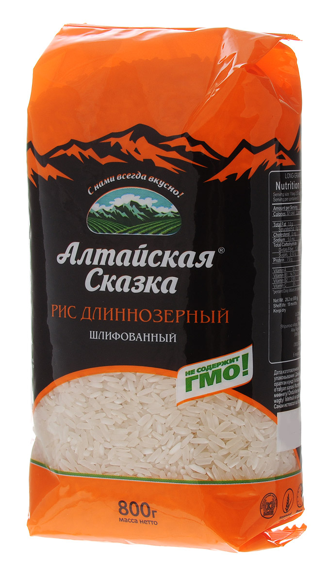 Алтайская Сказка рис длиннозерный шлифованный 1 сорт, 800 г чудо зернышко рис длиннозерный 1 сорт 800 г