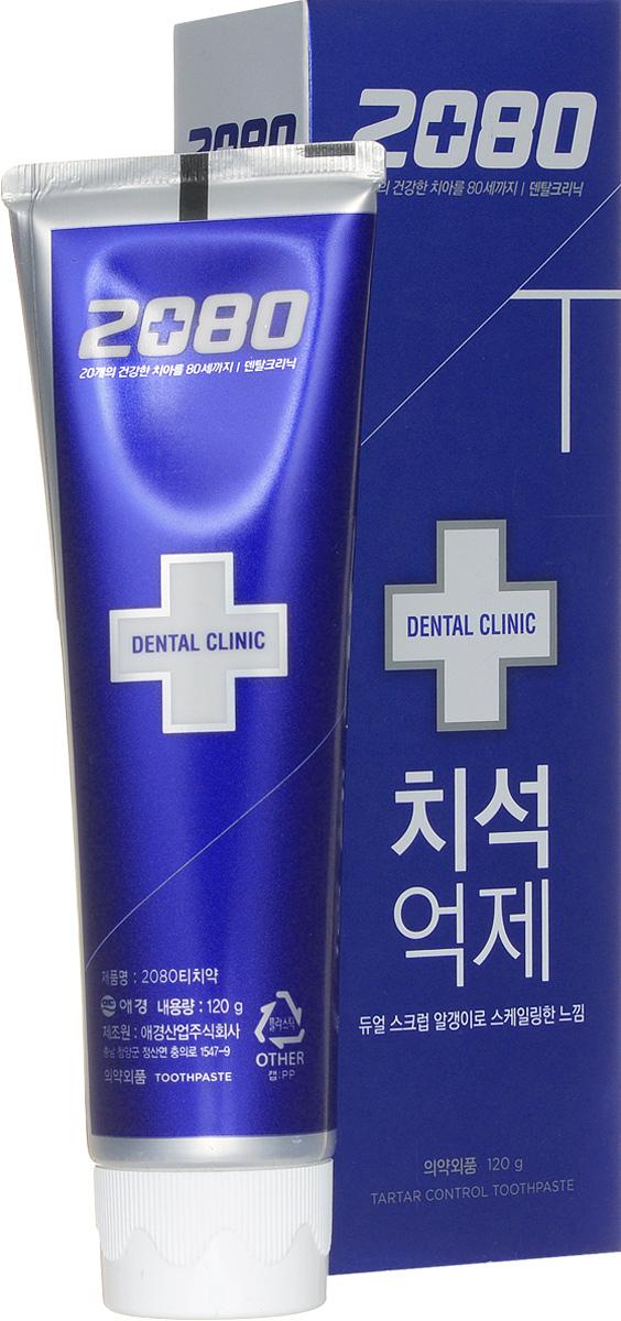 DC 2080 Зубная паста Контроль над образованием зубного камня, 120 г986134Комплексный уход за полостью рта - контроль над зубным камнем - отбеливание.Мелкодисперсные абразивные частицы силики проникают в отдаленные уголки полости рта, эффективно удаляют бактериальный налет, не стирая эмаль, полируют поверхность зубов. На очищенную эмаль воздействует пирофосфат натрия, который способствует минерализации эмали, восстановлению мелких царапин и трещин, предупреждает образование зубного камня и развитие кариеса. Характеристики:Вес: 120 г. Артикул: 986134. Производитель: Корея. Товар сертифицирован.