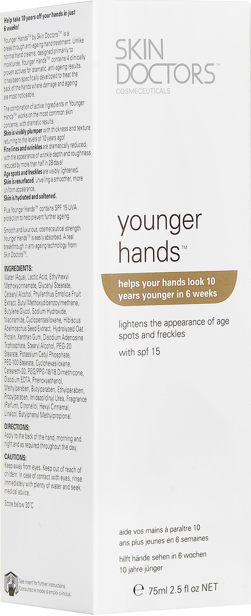 Skin Doctors Крем Younger Hands для рук, омолаживающий, 75 мл крем для лица skin doctors relaxaderm advance от морщин