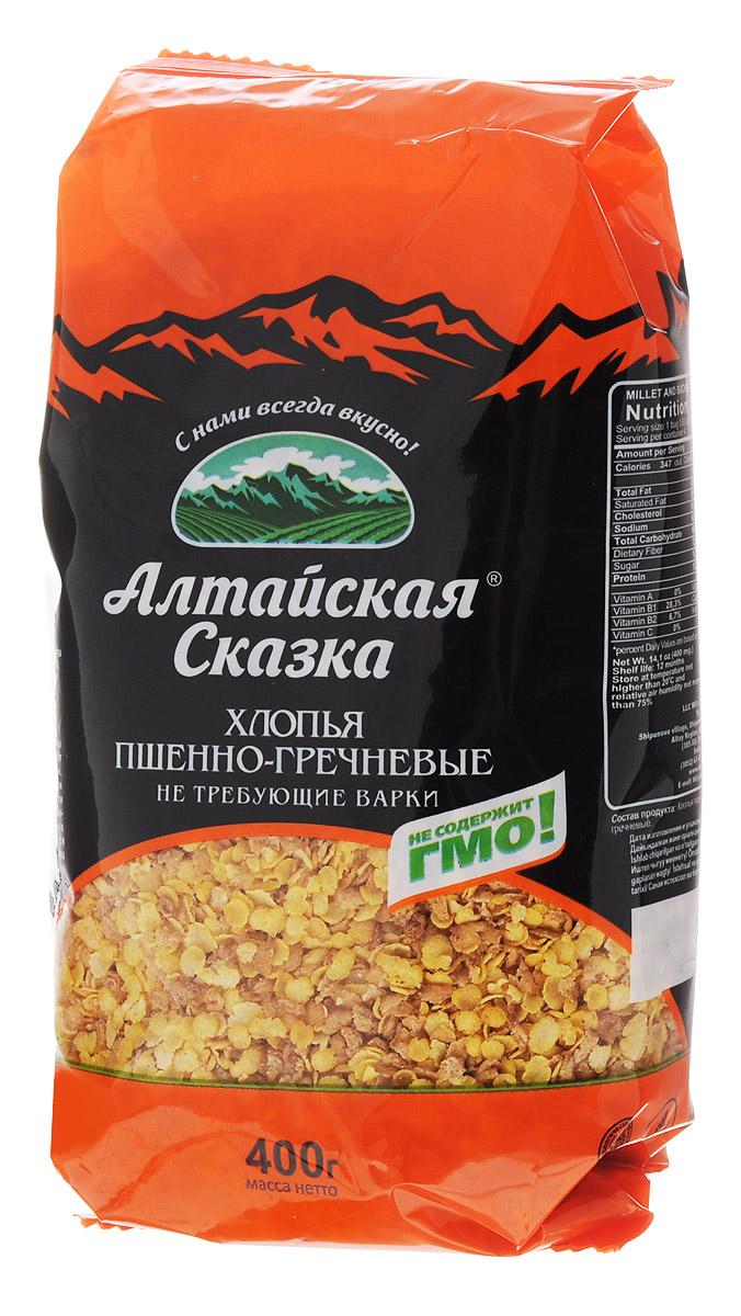 Алтайская Сказка хлопья пшенно-гречневые, 400 г купить шелуху гречки в украине