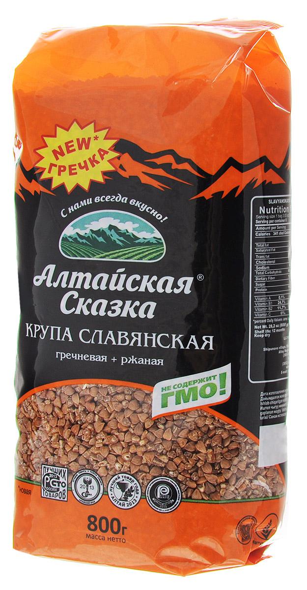 Алтайская Сказка крупа славянская, 800 г крупа пассим гречневая алтайская 500г