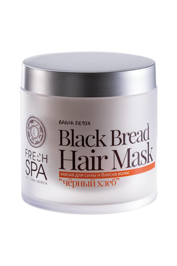 Natura Siberica Маска для силы и блеска волос Черный хлеб Bania Detox 400 мл мыло косметическое natura siberica bania detox мыло для тела