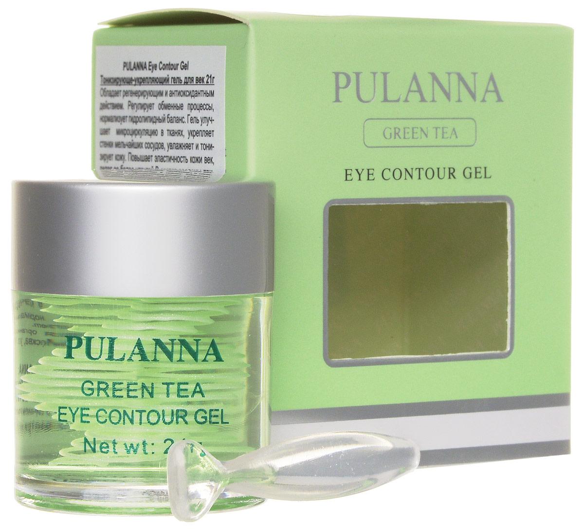 Pulanna Тонизирующе-укрепляющий гель для век на основе зеленого чая - Eye Contour Gel 21 г5902596005115Гель обладает регенерирующим и антиоксидантным действием. Регулирует обменные процессы, нормализует гидро-липидный баланс кожи. Улучшает микроциркуляцию в тканях, укрепляет стенки мельчайших сосудов, увлажняет и тонизирует кожу. Экстракт хвоща и зеленого чая нормализуют водно-жировой и кислородный обмен. Гель повышает эластичность кожи век, делая ее более упругой. В состав введены природные фотофильтры. Является прекрасной базой под макияж.Рекомендован с 20 лет.