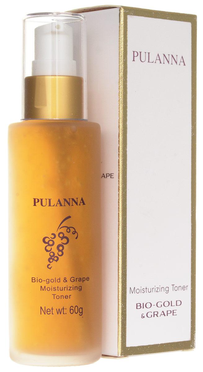 Pulanna Увлажняющий тоник на основе био-золота и винограда - Bio-gold & Grape Moisturizing Toner 60 г4751006756052Тоник обеспечивает коже длительное, глубокое увлажнение и питание, обладает противовоспалительным, успокаивающим и антиоксидантным действием. Завершает процесс очищения, не нарушая РН-баланс и гидро-липидную мантию кожи. Нормализует обменые процессы, ускоряет регенерацию клеток. Оказывает стимулирующее и укрепляющее действие. Может использоваться как самостоятельное средство, заменяя дневной крем или основу под макияж.Рекомендуется для основного ухода за кожей с 28 лет, в качестве интенсивного ухода с 25 лет - курсами (28-30 дней). Серия косметических средств PULANNA на основе био-золота и винограда награждена Почетной Золотой медалью РАЕН им. И. И. Мечникова За практический вклад в укрепление здоровья нации.