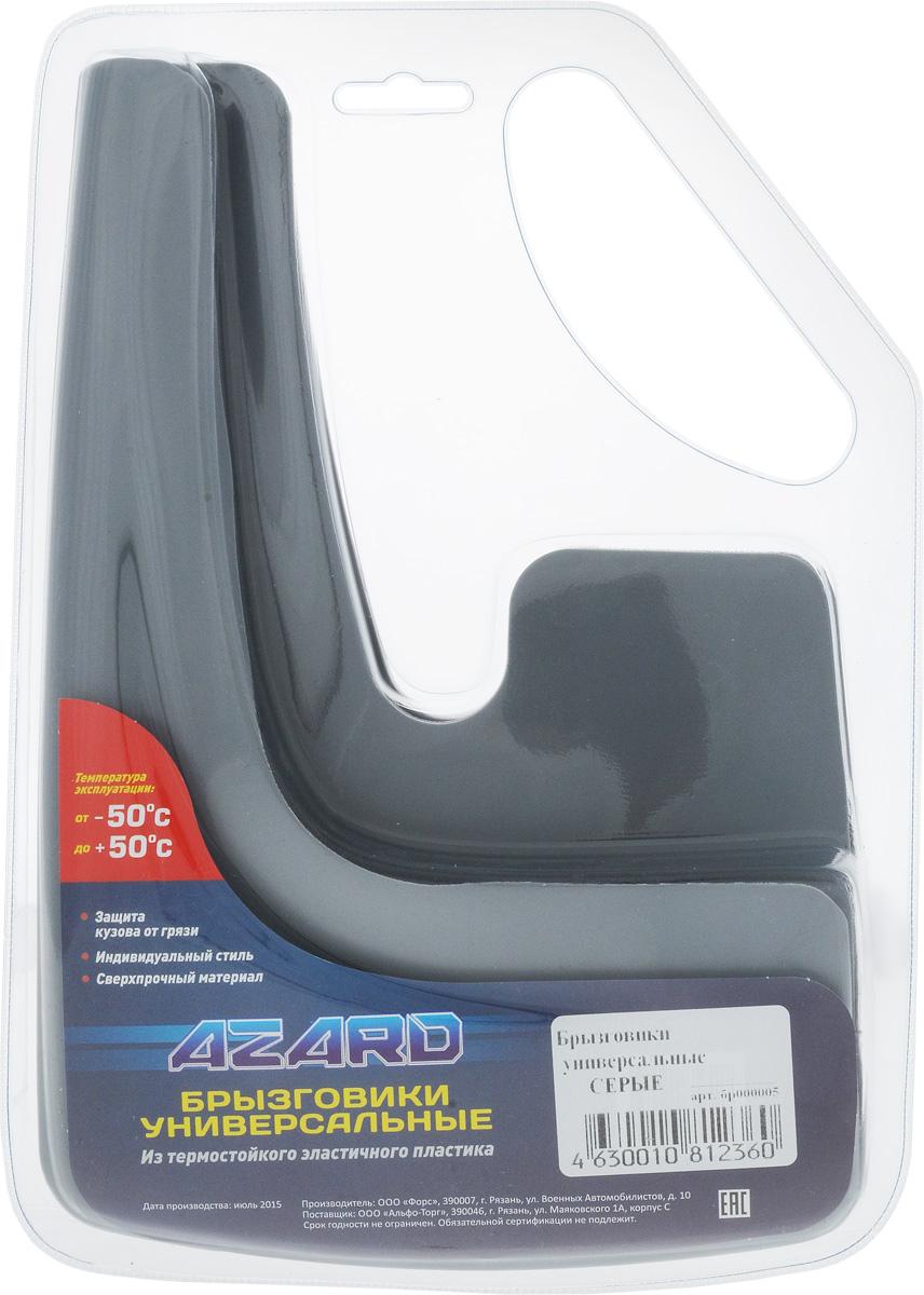 Брызговики универсальные Azard, цвет: серый, 29 х 21,5 см, 2 штБР000005Универсальные брызговики Azard выполнены из термостойкого эластичного пластика. Материал делает брызговики устойчивыми к низким и высоким температурам, сохраняя качество изделия в любых условиях (от -50°C до +50°C).Сверхпрочные брызговики защищают от попадания грязи на автомобиль. Являются ярким акцентом во внешнем виде вашего авто.Российское Законодательство запрещает эксплуатацию автомобиля без брызговиков. Поэтому универсальные брызговики Azard станут идеальным решением для владельцев авто, комплектацией которых не предусмотрена установка штатных брызговиков.В комплект входит инструкция по установке.Крепление: штатный крепеж.Высота: 29 см.Длина: 21,5 см.