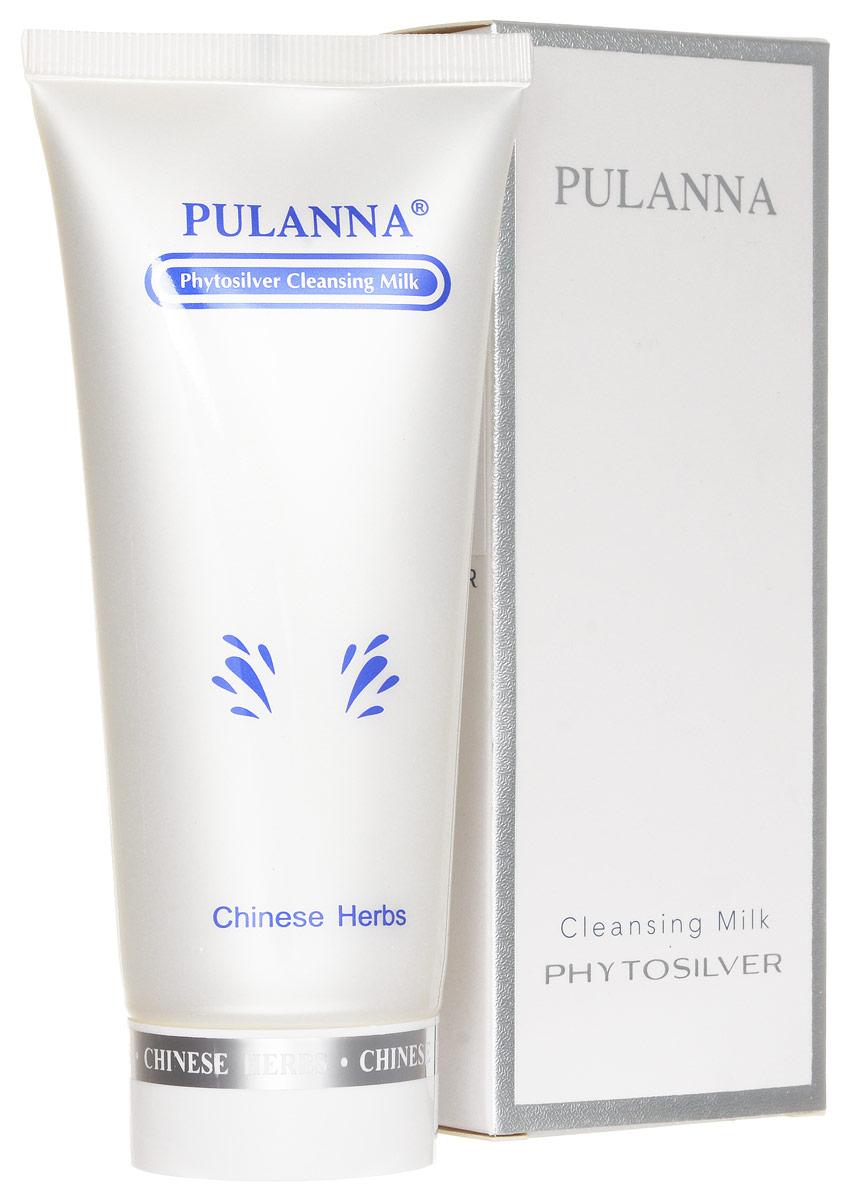 Pulanna Очищающее молочко на основе био-серебра - Phytosilver Cleansing Milk 90 г ж очищающее молочко с золотом bio gold milk 90г pulanna