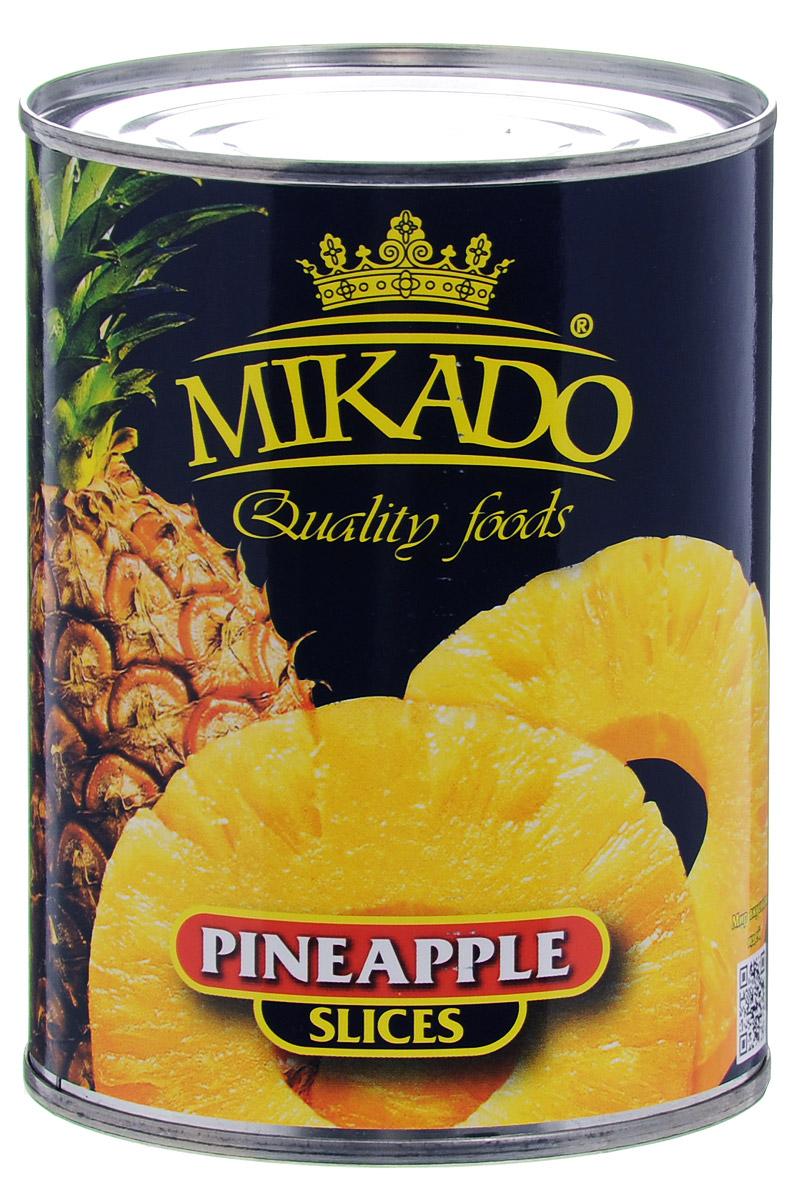Mikado ананас кольцами в сиропе, 580 мл4007415005480Ананасы в нежном сладком сиропе, резанные колечками, от Mikado станут прекрасным лакомством для вас и ваших детей.