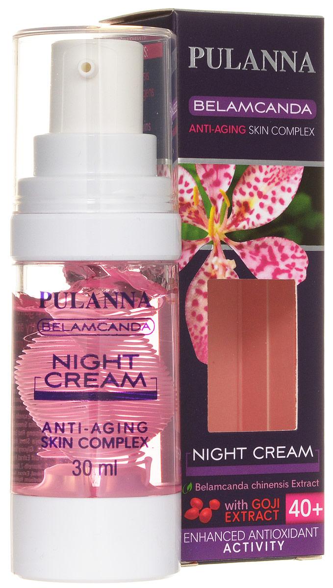 Pulanna Ночной крем против морщин с фитоэстро генами на основе беламканды - Night Cream 30 мл5902596005962Специально разработанный активный комплекс омолаживающих веществ с фитоэстрогенами из корня беламканды китайской, авокадолаR, арганового масла, виминов Е и РР оказывает регенерирующее, тонизирующее, антивозрастное воздействие на кожу, значительно улучшая ее состояние, особенно в период менопаузы. Крем содержит незаменимые аминокислоты, витамины и минералы. Восполняет недостаток влаги в коже, нормализует гидролипидный баланс. Разглаживает рельеф кожи, уменьшает морщины. Возвращает коже упругость и эластичность. Рекомендуется для основного ухода за кожей нормального, сухого и комбинированного типа с 40 лет.