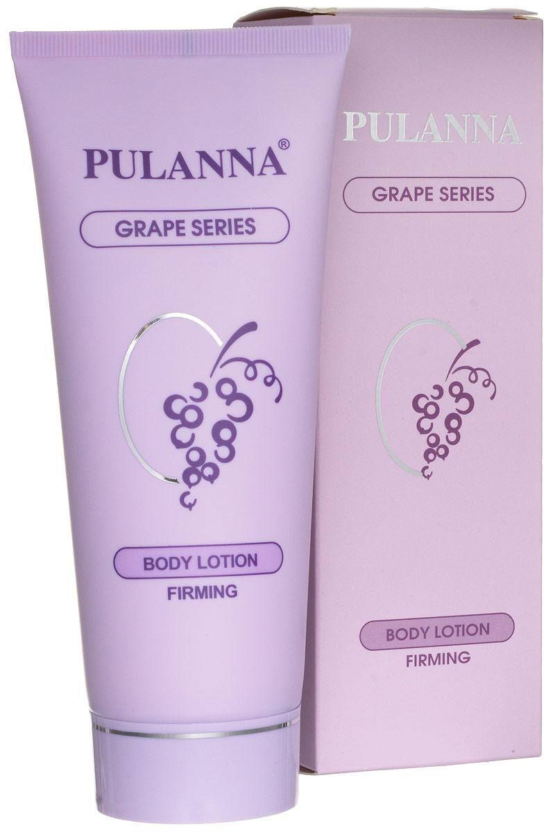 Pulanna Молочко для тела укрепляющее на основе винограда - Body Firming Lotion 200 г35550662Молочко прекрасно смягчает и увлажняет кожу, укрепляет сосуды, нормализует обменные процессы, тонизирует. Снимает сухость и стянутость, успокаивает кожу. Препятствует преждевременному старению вследствие недостаточного увлажнения. Молочко повышает клеточный иммунитет, стимулирует процессы клеточного метаболизма, увеличивает продолжительность жизни клеток, поддерживает упругость кожи. Обладает легким виноградным ароматом. Для всех типов кожи с 18 лет.