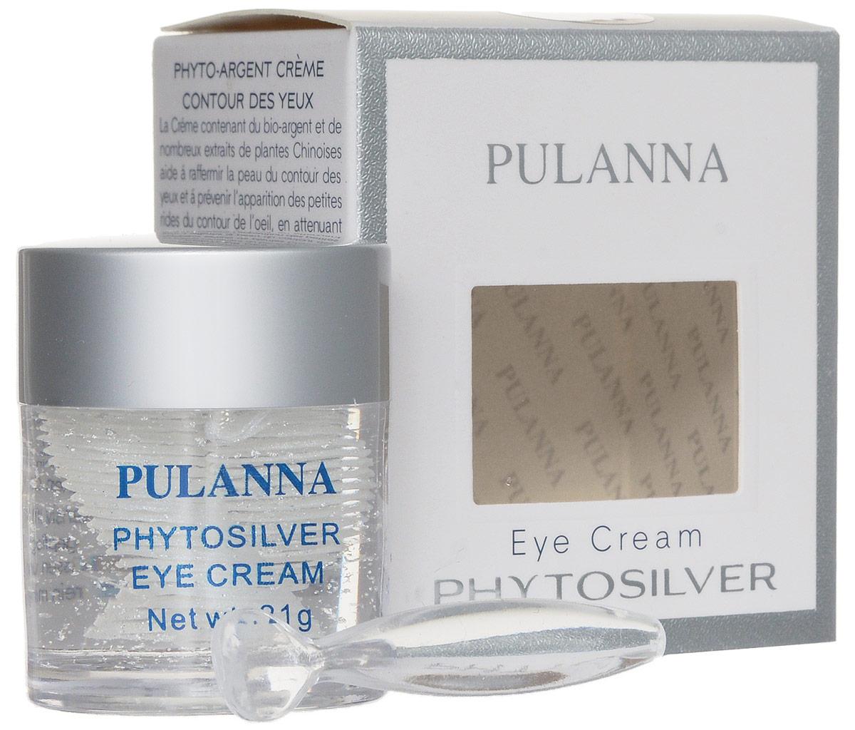 Pulanna Крем для век на основе био-серебра - Phytosilver Eye Cream 21 г5902596005245Крем нормализует водно-жировой баланс, активно увлажненяет, смягчает кожу, способствует обновлению клеток, повышает эластичность кожи век, делая ее более упругой. Разглаживаются мелкие мимические морщинки. Устраняются темные круги под глазами. Крем является базой под макияж. Рекомендован с 18 лет. Серия косметических средств PULANNA на основе био-серебра награждена Почетной Золотой медалью РАЕН им. И. И. Мечникова За практический вклад в укрепление здоровья нации.