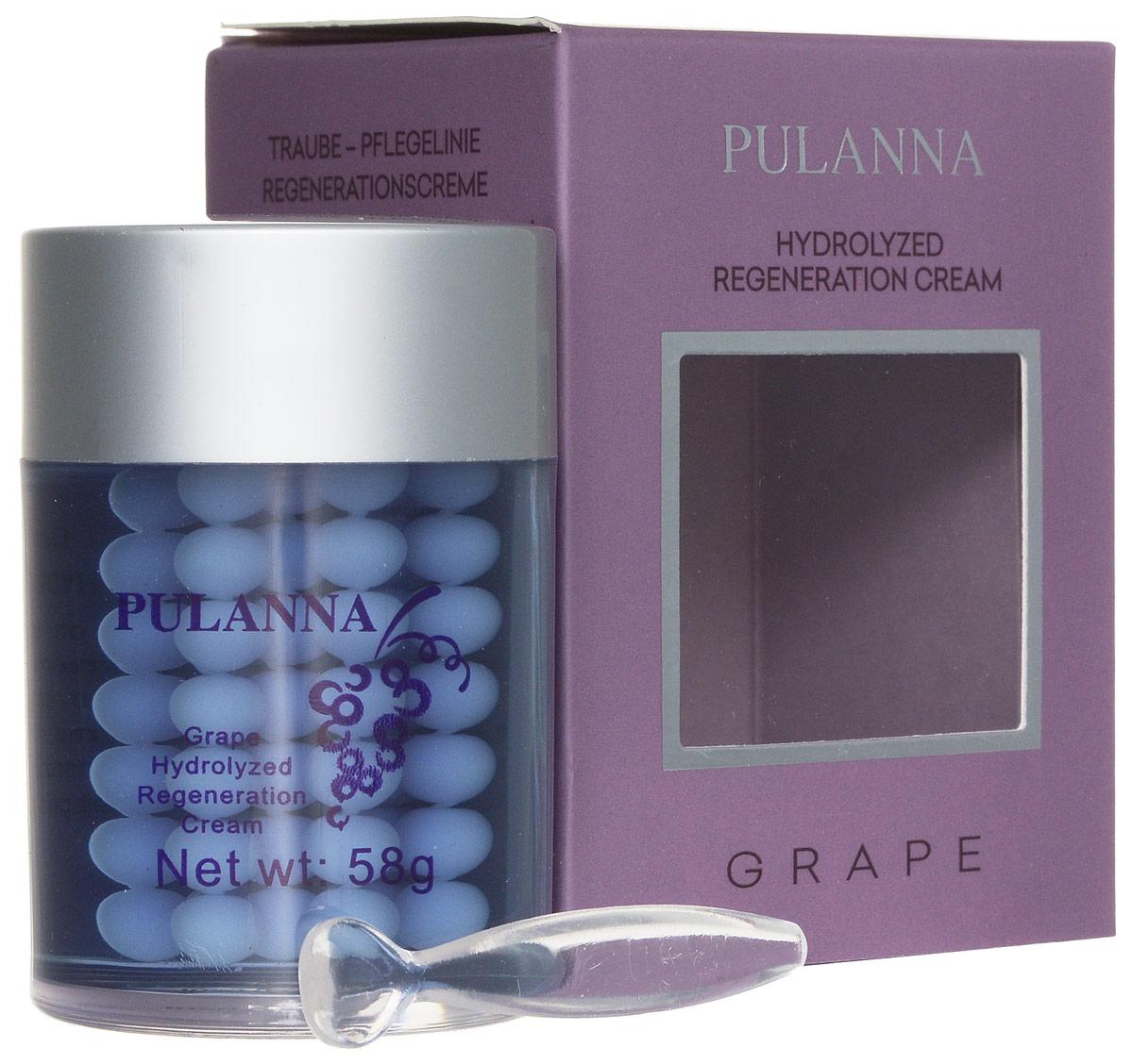 Pulanna Увлажняющий антистрессовый крем на основе винограда - Hydrolyzed Regeneration Cream 58 г8809009767066Крем нормализует микроциркуляцию, укрепляет сосуды. Борется со свободнорадикальными процессами, увлажняет и тонизирует кожу. Обладает противоаллергическим действием. Питает, предохраняет от преждевременного старения. Экстракт черного винограда, входящий в состав крема, является прекрасным антиоксидантом, активно увлажненяет и тонизирует. Крем повышает кожный иммунитет, насыщает ее влагой на длительный период. Кожа глубоко увлажнена, повышается ее эластичность. Улучшается цвет лица. Рекомендован для нормального, комбинорованного и сухого типов кожи с 18 лет.