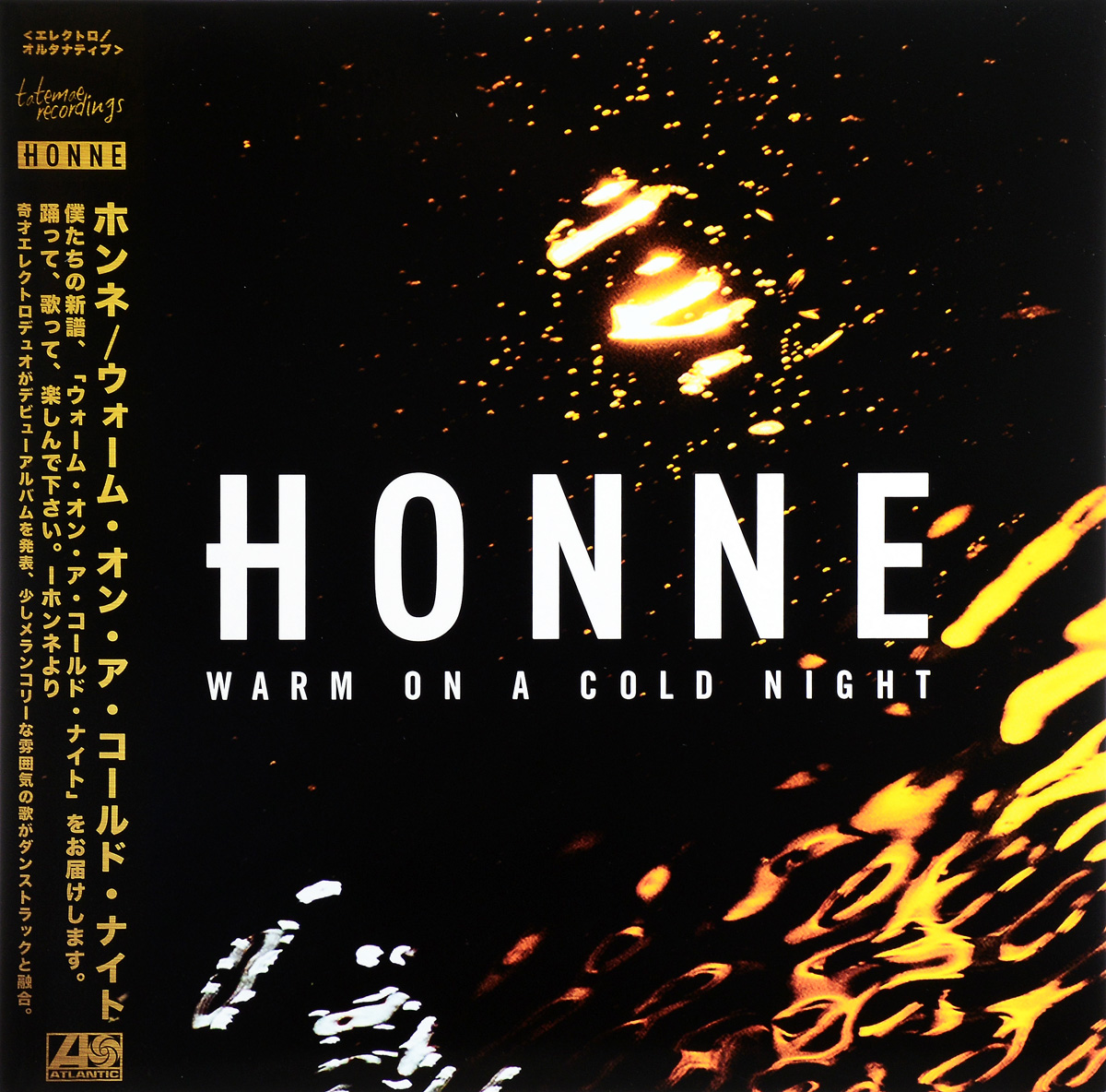 Honne Honne. Warm On A Cold Night (LP) мужские часы q and q a430 017