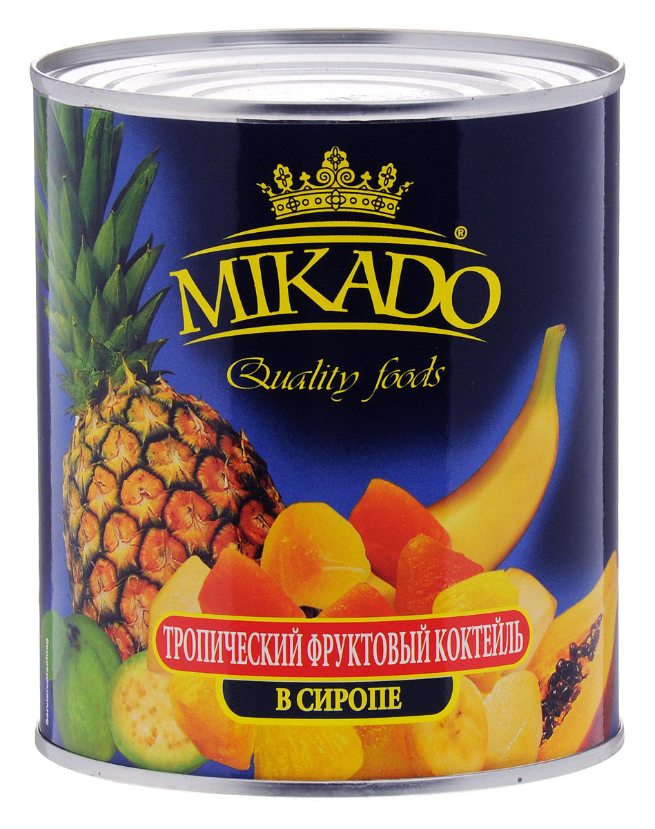 Mikado тропический фруктовый коктейль в сиропе, 850 мл4007415006364Коктейль из тропических фруктов в нежном сахарном сиропе от Mikado безусловно станет полезным и вкусным лакомством для всей семьи.