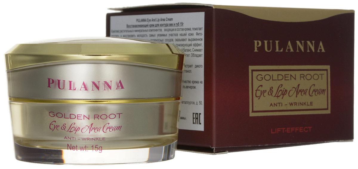 Pulanna Восстанавливающий крем для контура век и губ на основе золотого корня - Eye & Lip Area Cream Anti-Wrinkle 15 г102034Комплекс растительных и минеральных компонентов, входящих в состав крема, помогает продлить и восстановить молодость самых уязвимых участков нашей кожи. Фито-экстракты нормализуют деятельность кровеносных сосудов, оказывают выраженное противовоспалительное действие. Крем имеет стимулирующий, тонизирующий эффект, ускоряет регенерацию эпидермиса, регулирует водно-солевой, белковый баланс. Снимает сухость, раздражение, питает и восстанавливает, повышает кожный иммунитет. Обладает выраженным лифтинговым эффектом. Устраняет отечность и темные круги под глазами. Разглаживает мелькие морщинки вокруг носогубного треугольника. Содержит природные фотофильтры. Идеальная основа под макияж.Рекомендуется в качестве основного ухода с 40 лет, в качестве интенсивного восстановления с 35 лет курсами (28-30 дней).