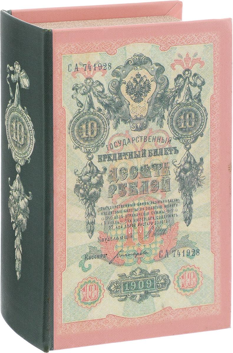 Шкатулка-сейф Феникс-Презент Кредитный билет феникс презент