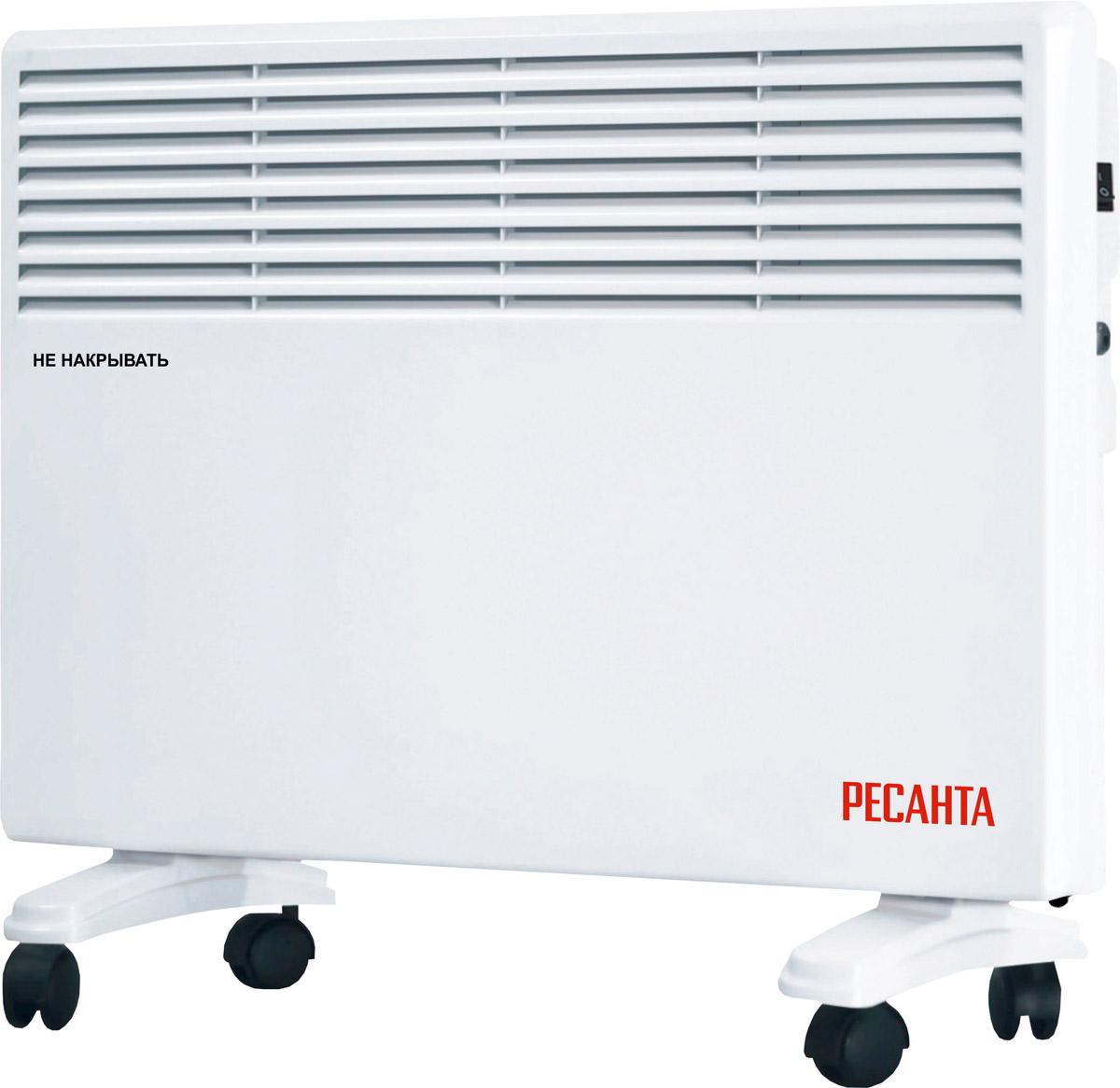 Ресанта ОК-1500Е (LED) конвектор67/4/13Конвектор электрический Ресанта ОК-1500E оснащен электронным термостатом, а также LED дисплеем с возможностью отображения текущей температуры окружающей среды.Холодный воздух, находящийся в нижней части комнаты на уровне ног, проходит через нагревательный элемент конвектора. Увеличиваясь в объеме в момент нагрева, теплый поток устремляется вверх через жалюзи выходной решетки и плавно распространяется по комнате. При этом направление потока, заданное наклоном жалюзи, создает благоприятную, ускоренную циркуляцию теплого воздуха внутри помещения, не рассредоточивая его на стены и окна.